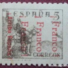 Sellos: JEREZ, EMISIONES PATRIÓTICAS. SELLOS NACIONALES SOBRECARGADOS, 1937. 5 CTS. CASTAÑO (Nº 17 EDIFIL).. Lote 141753978