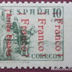Sellos: JEREZ, EMISIONES PATRIÓTICAS. SELLOS NACIONALES SOBRECARGADOS, 1937. 10 CTS. VERDE (Nº 18 EDIFIL).. Lote 141754134