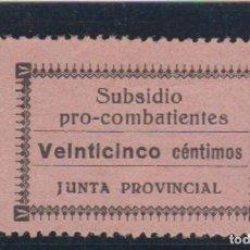 Sellos: ALAVA. EDIFIL NO CATALOGADO. 25 CTS SUBSIDIO PRO COMBATIENTES. Lote 141757014