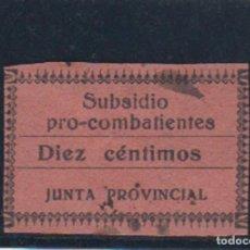 Sellos: ALAVA. EDIFIL NO CATALOGADO. 10 CTS SUBSIDIO PRO COMBATIENTES.. Lote 141757902