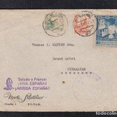 Sellos: 1937.- BILBAO A GIBRALTAR. Lote 141810182