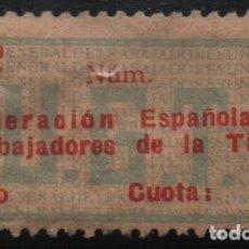 Sellos: U.G.T. CUOTA,TIPO I - 1937 -TRABAJADORES DE LA TIERRA- VER FOTOS. Lote 141824290