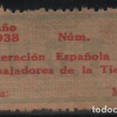 Sellos: U.G.T. CUOTA, TIPO I - 1938 -TRABAJADORES DE LA TIERRA- VER FOTOS. Lote 141824810
