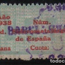 Sellos: BARCELONA, U.G.T. CUOTA, TIPO I - 1938 -FED. SIDEROMETALURGICA- VER FOTOS. Lote 141826054