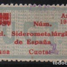 Sellos: , U.G.T. CUOTA, 1 PTA, TIPO III - 1938 -FED. SIDEROMETALURGICA- VER FOTOS. Lote 141826310