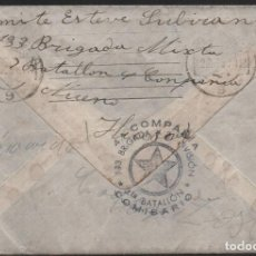 Sellos: CARTA Y SOBRE- 133 BRIGADA MIXTA, 4º CIA. 3ER BON, - COMISARIO- VER FOTOS. Lote 141828678