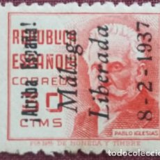 Sellos: EMISIONES PATRIÓTICAS, MÁLAGA. SELLOS SOBRECARGADOS, 1937 (Nº 19 EDIFIL). SOBRECARGA INVERTIDA.. Lote 141872274