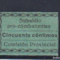 Sellos: BILBAO. EDIFIL NO CATALOGADO. SUBSIDIO PRO COMBATIENTES.. Lote 141895686