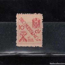 Sellos: PRO-HUÉRFANOS DE LA GUARDIA CIVIL. 10 CTS. Lote 141900322