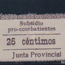 Sellos: GUIPUZCOA. EDIFIL 26 US. SUBSIDIO PRO COMBATIENTES.. Lote 141921778