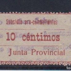 Sellos: GUIPUZCOA. EDIFIL 19 US. SUBSIDIO PRO COMBATIENTES.. Lote 141929474