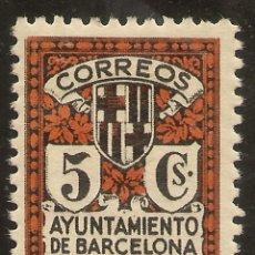 Sellos: BARCELONA EDIFIL 11* MH 5 CÉNTIMOS NEGRO NARANJA 1932/35 NL069. Lote 141941282