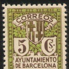 Sellos: BARCELONA EDIFIL 9* MH 5 CÉNTIMOS CASTAÑO VERDE 1932/35 NL018. Lote 141942806