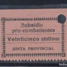Sellos: ALAVA. EDIFIL NO CATALOGADO. 25 CTS SUBSIDIO PRO COMBATIENTE. Lote 142026010