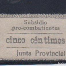 Sellos: GUIPUZCOA, EDIFIL 23 *. SUBSIDIO PRO COMBATIENTES.. Lote 142033502