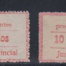 Sellos: GUIPUZCOA. EDIFIL 24 *. 10 CTS SUBSIDIO PRO COMBATIENTES. . Lote 142034858