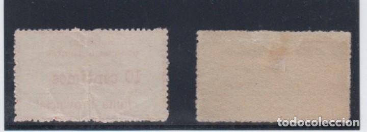 Sellos: GUIPUZCOA. EDIFIL 24 *. 10 CTS SUBSIDIO PRO COMBATIENTES. - Foto 2 - 142034858