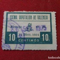 Sellos: VALENCIA. DIPUTACIÓN PROVINCIAL. 1964. 10 CENTIMOS. Lote 142115482