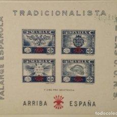 Sellos: PRO-ASISTENCIA FALANGE ESPAÑOLA TRADICIONALISTA Y DE LAS JONS, SEVILLA, 1937. HOJITA D CUATRO SELLOS. Lote 142135838