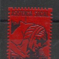 Sellos: ASISTENCIA SOCIAL DENIA ALICANTE 5 CTS NUEVO*. Lote 142183826