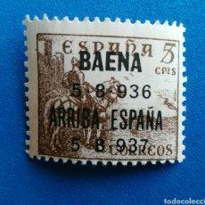 Timbres: BAENA. ARRIBA ESPAÑA. SELLO RESELLADO PATRIOTICO. 1936. EL ENVIO ESTA INCLUIDO.. Lote 142328726