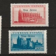 Sellos: R60/ ESPAÑA BURGOS, NUM. 95**, CATALOGO 26,50€, MUY BONITOS. Lote 142453946