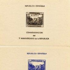 Sellos: MADRID. 2 HB DE INICIATIVA PRIVADA DE 2 Y 5PTS. DENTADAS. 7º ANIVERSARIO REPÚBLICA. Lote 142515474