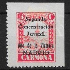 Sellos: MADRID. EDIFIL NUM. 57. Lote 142589450