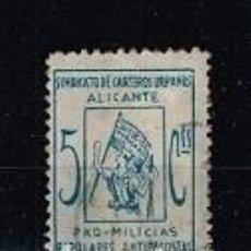 Sellos: SINDICATO DE CARTEROS URBANOS DE ALICANTE -. PRO MILICIAS POPULARES. Lote 142621006