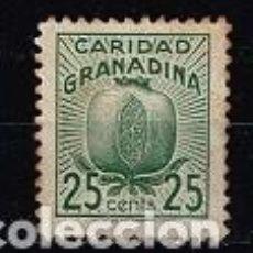 Sellos: CARIDAD GRANADINA (5 CTOS). Lote 142621922
