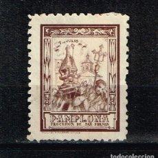 Sellos: PROCESION DE SAN FERMIN - PAMPLONA. Lote 142622130
