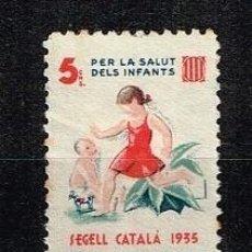 Sellos: PRO INFANCIA 1935. Lote 142623558