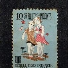 Sellos: PRO INFANCIA 1936-37. Lote 142623582