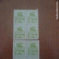 Sellos: CONSEJO DE ASTURIAS Y LEON. Lote 142637966
