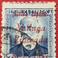 Sellos: EMISIONES PATRIÓTICAS, MÁLAGA. SELLOS REPUBLICANOS Y NACIONALES SOBRECARGADOS, 1937 (Nº 21 EDIFIL).. Lote 142646017