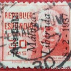 Sellos: EMISIONES PATRIÓTICAS, MÁLAGA. SELLOS SOBRECARGADOS, 1937 (Nº 19 EDIFIL). SOBRECARGA INVERTIDA.. Lote 142648066