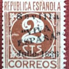 Sellos: EMISIONES PATRIÓTICAS, SEVILLA. SELLOS REPUBLICANOS SOBRECARGADOS, 1936. 2 CTS. (Nº 19 EDIFIL).. Lote 142675230
