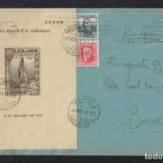 Sellos: 1937.- A BARCELONA.. Lote 142693606