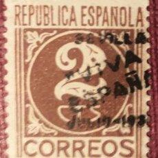 Sellos: EMISIONES PATRIÓTICAS, SEVILLA. SELLOS REPUBLICANOS SOBRECARGADOS,1936 (Nº 2 EDIFIL).. Lote 142738326