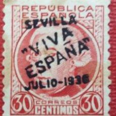 Sellos: EMISIONES PATRIÓTICAS, SEVILLA. SELLOS REPUBLICANOS SOBRECARGADOS,1936 (Nº 8 EDIFIL).. Lote 142738382