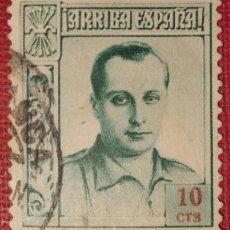 Sellos: BENEFICENCIA. 1937, EFIGIE DE JOSÉ ANTONIO PRIMO DE RIVERA. 10 CTS. VERDE (Nº NE15 EDIFIL). Lote 142845650