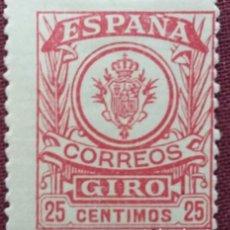 Sellos: SELLOS. ESPAÑA. 1911-20, GIRO POSTAL. 25 CTS. ROSA (Nº 3 EDIFIL).. Lote 142847346