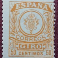 Sellos: SELLOS. ESPAÑA. 1911-20, GIRO POSTAL. 50 CTS. NARANJA (Nº 4 EDIFIL).. Lote 142847538