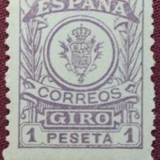 Sellos: SELLOS. ESPAÑA. 1911-20, GIRO POSTAL. 1 PTS. VIOLETA (Nº 5 EDIFIL).. Lote 142847642