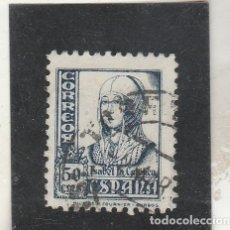 Selos: ESPAÑA 1937-40 - EDIFIL NRO. 825 - USADO. Lote 142854877