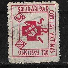 Sellos: ESPAÑA VIÑETA GUERRA CIVIL SOCORRO ROJO INTERNACIONAL. Lote 142866886