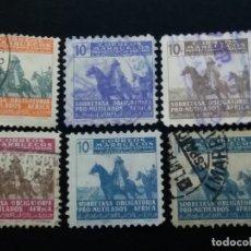 Sellos: 6 SELLO CORREOS. MARUECOS PROTECTORADO ESPAÑOL. USADOS AÑO 1940.. Lote 142991926