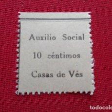 Sellos: CASAS DE VES. ALBACETE. AUXILIO SOCIAL. 10 CÉNTIMOS. . Lote 143063646