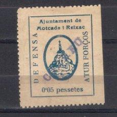Sellos: 1936 - 1939 SPAIN LOCAL CIVIL WAR - MOTCADA I REIXAC - MNG - 1/16. Lote 143065298