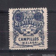 Sellos: SPAIN CIVIL WAR - CAMPILLOS - NH - 1/16. Lote 143065790